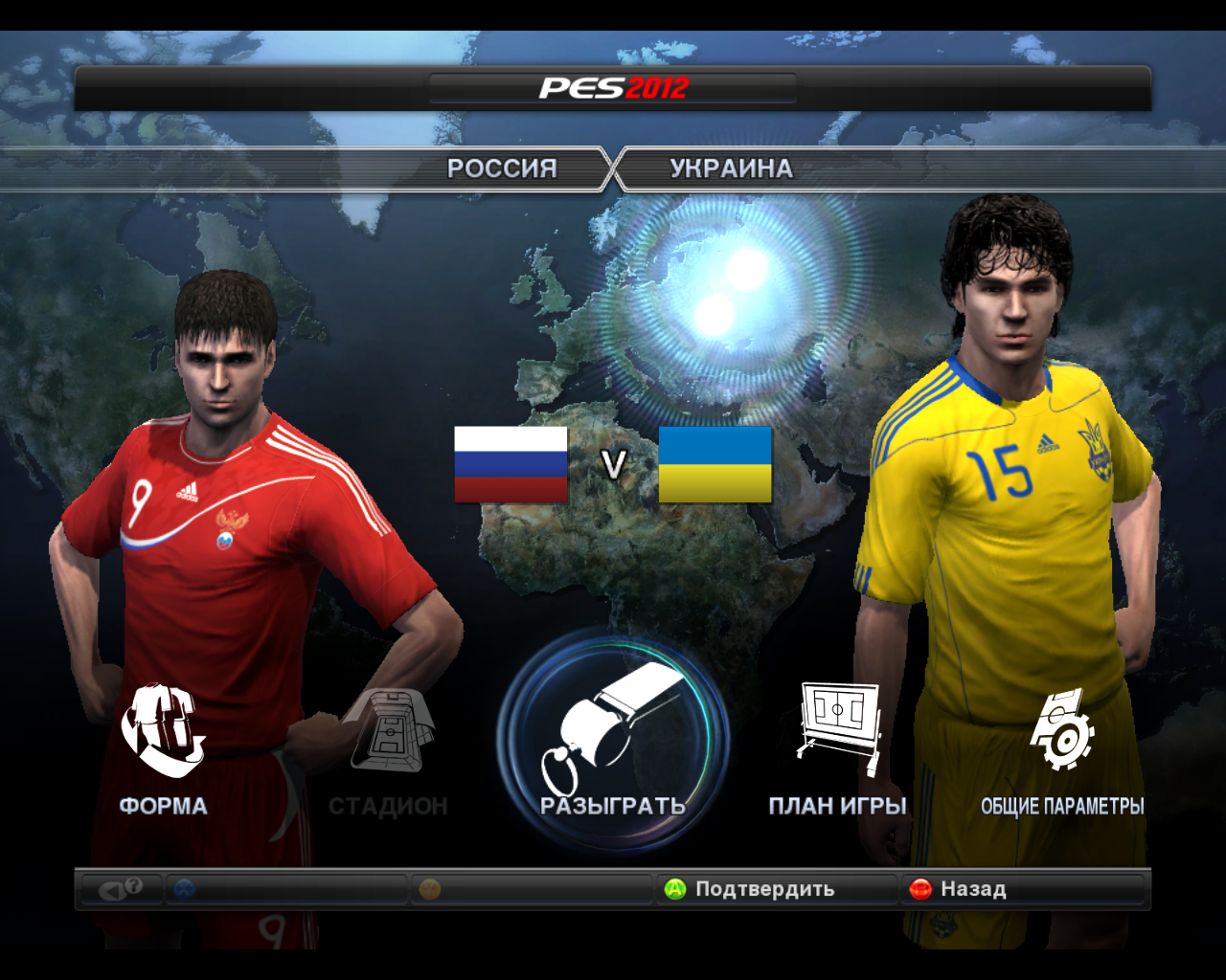 PES 12 Demo Russian Super Patch | Sporting Soccer